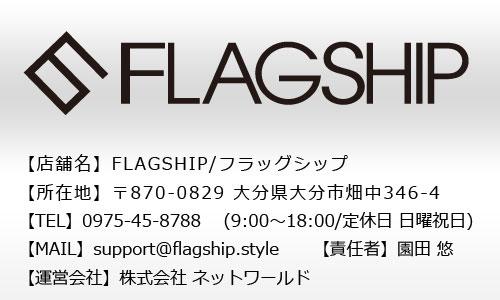 FLAGSHIP